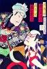 top-quality-art-onoe-kikugoro-ichikawa-sadanji-toyohara-kunichika.jpg