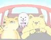 CAR RIDE.png